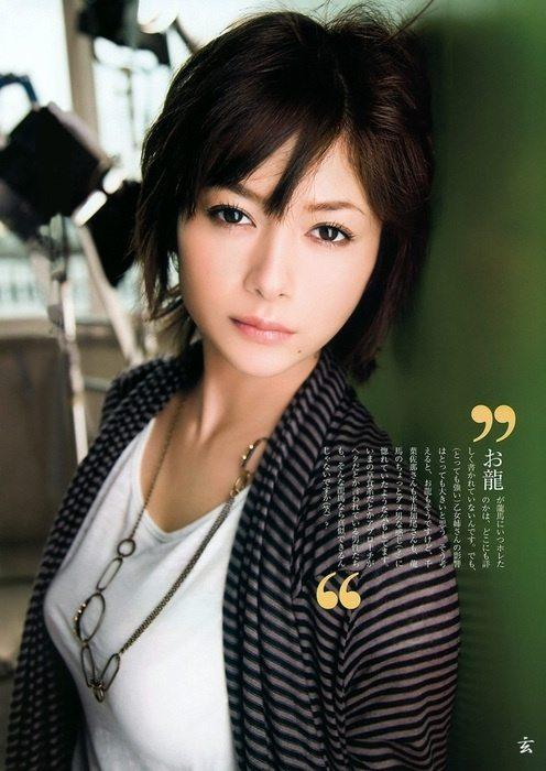 yoko-maki-09
