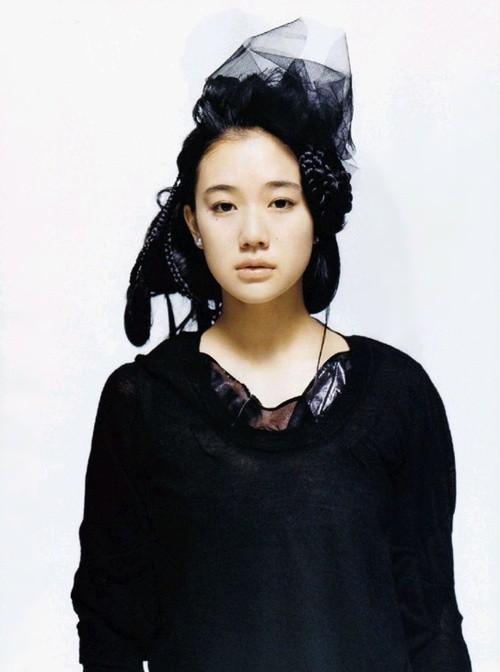 yu-aoi-10