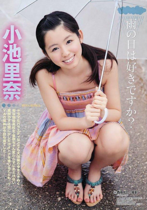 Rina-Koike-14