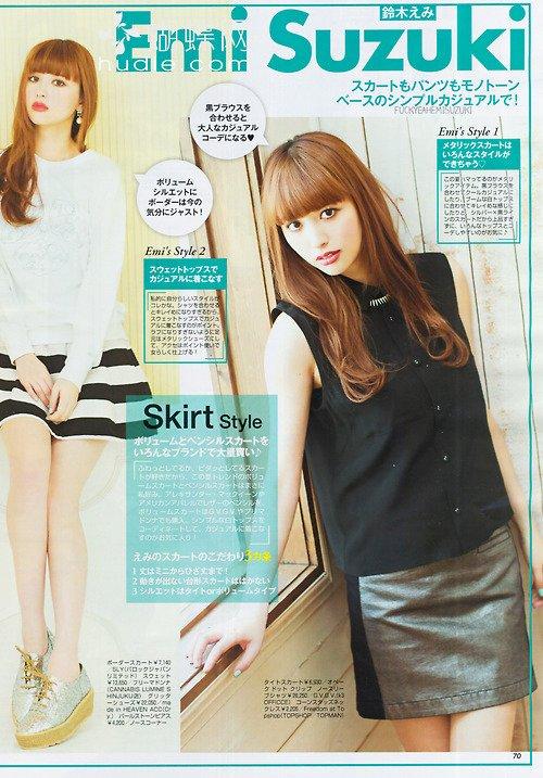 emi-suzuki18