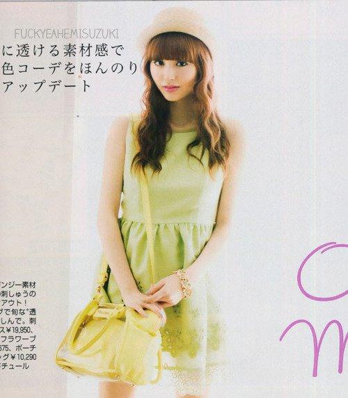 emi-suzuki21