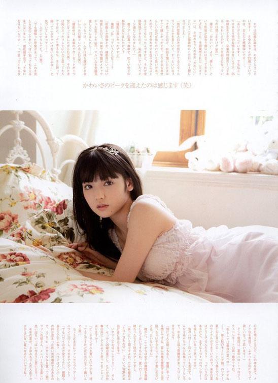 Michishige_Sayumi_37