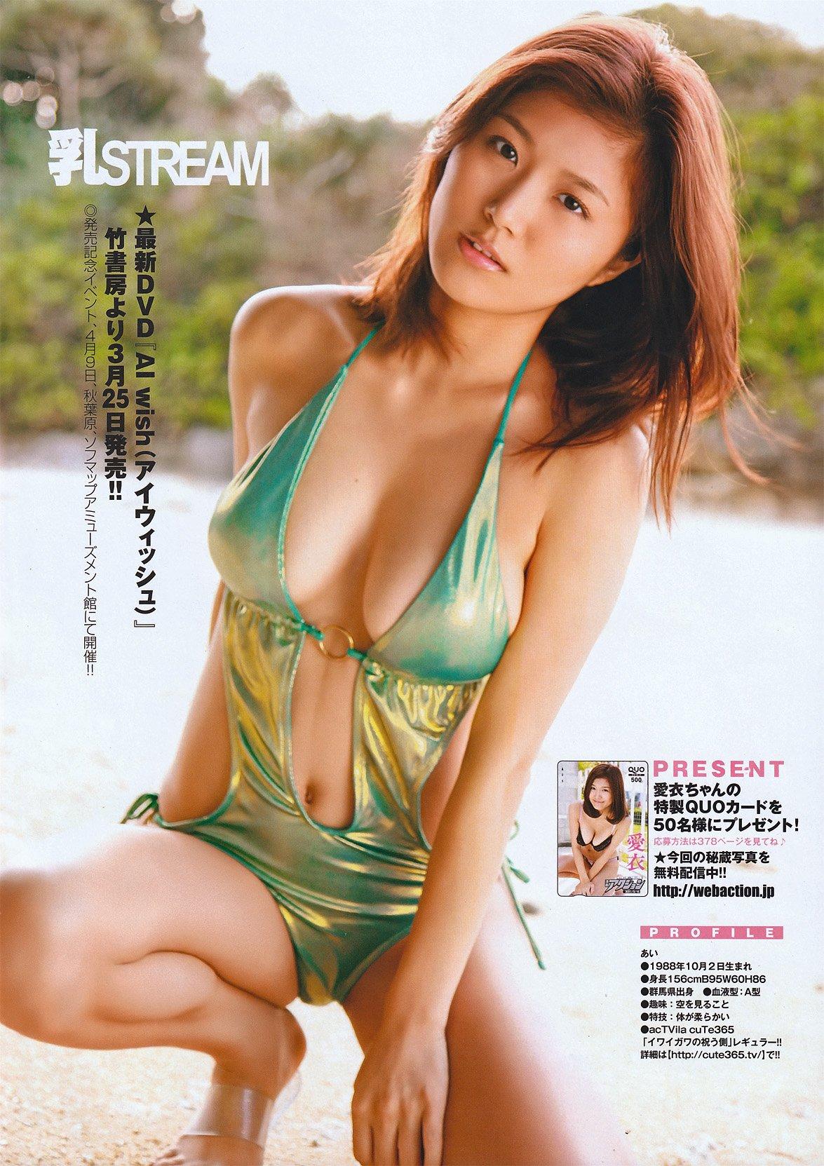 ai-chinese-model-34