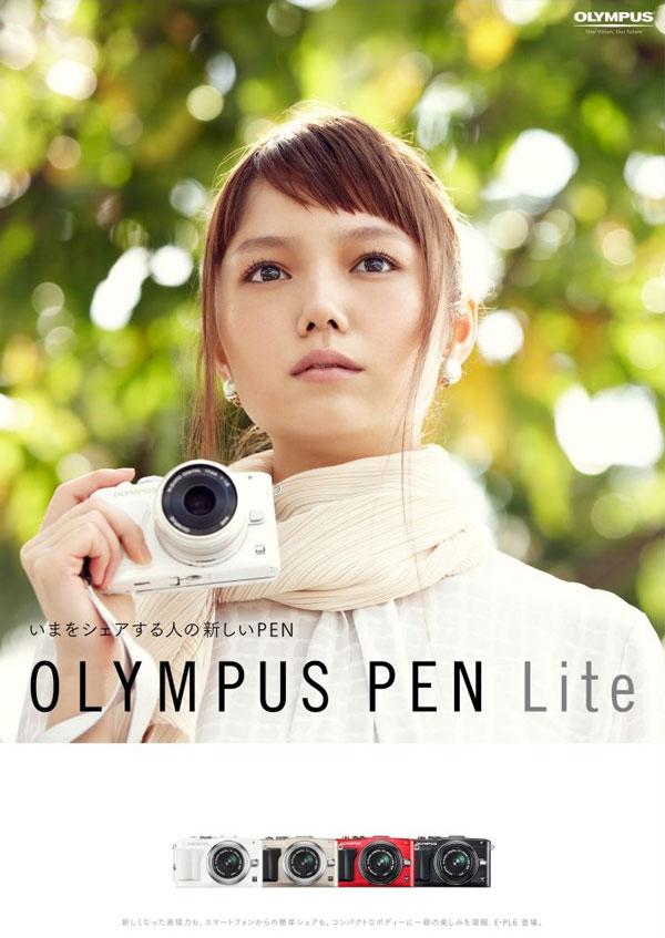 aoi-miyazaki-olympus-camera-2
