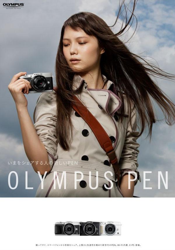 aoi-miyazaki-olympus-camera-3