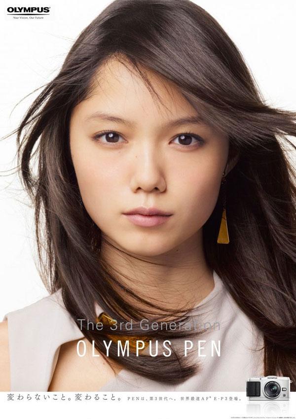 aoi-miyazaki-olympus-camera-4