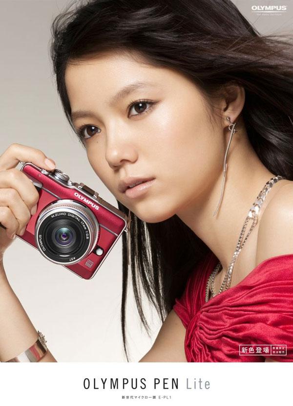 aoi-miyazaki-olympus-camera-5