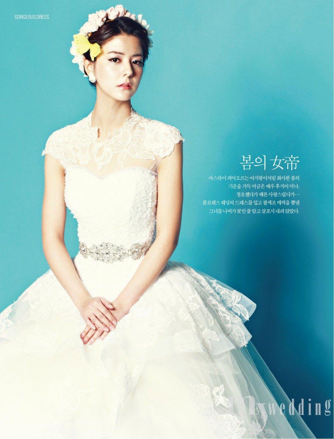 mina-fujii-wedding-magazine-1