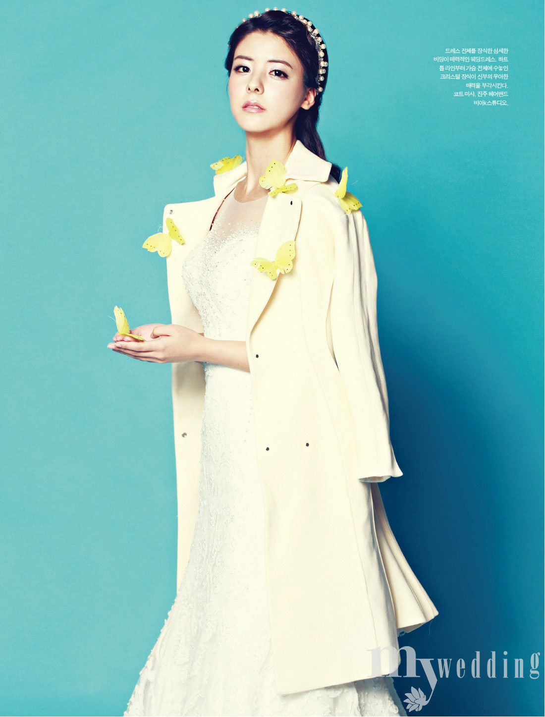 mina-fujii-wedding-magazine-4