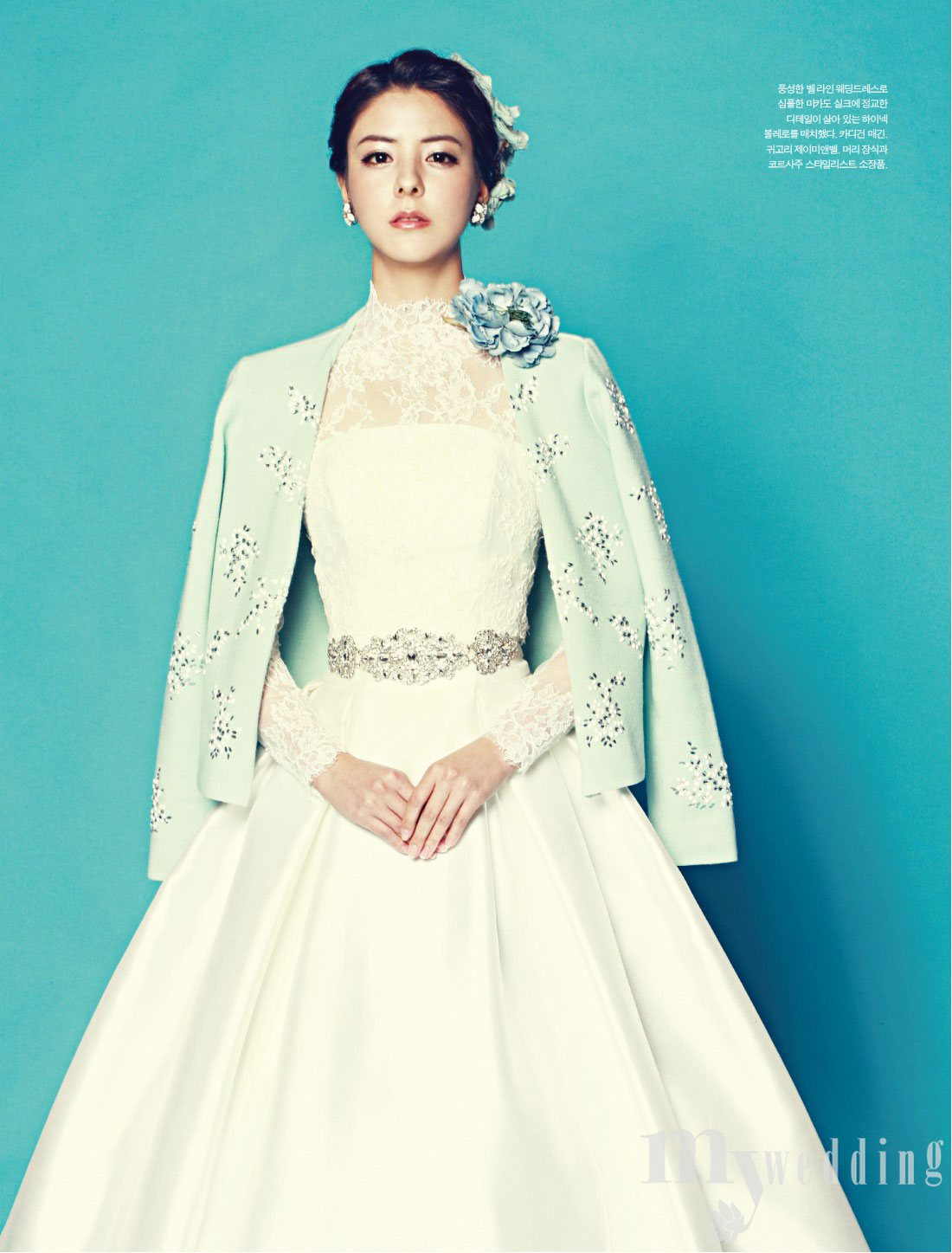 mina-fujii-wedding-magazine-6