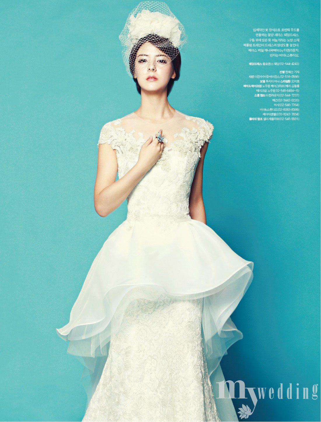 mina-fujii-wedding-magazine-8