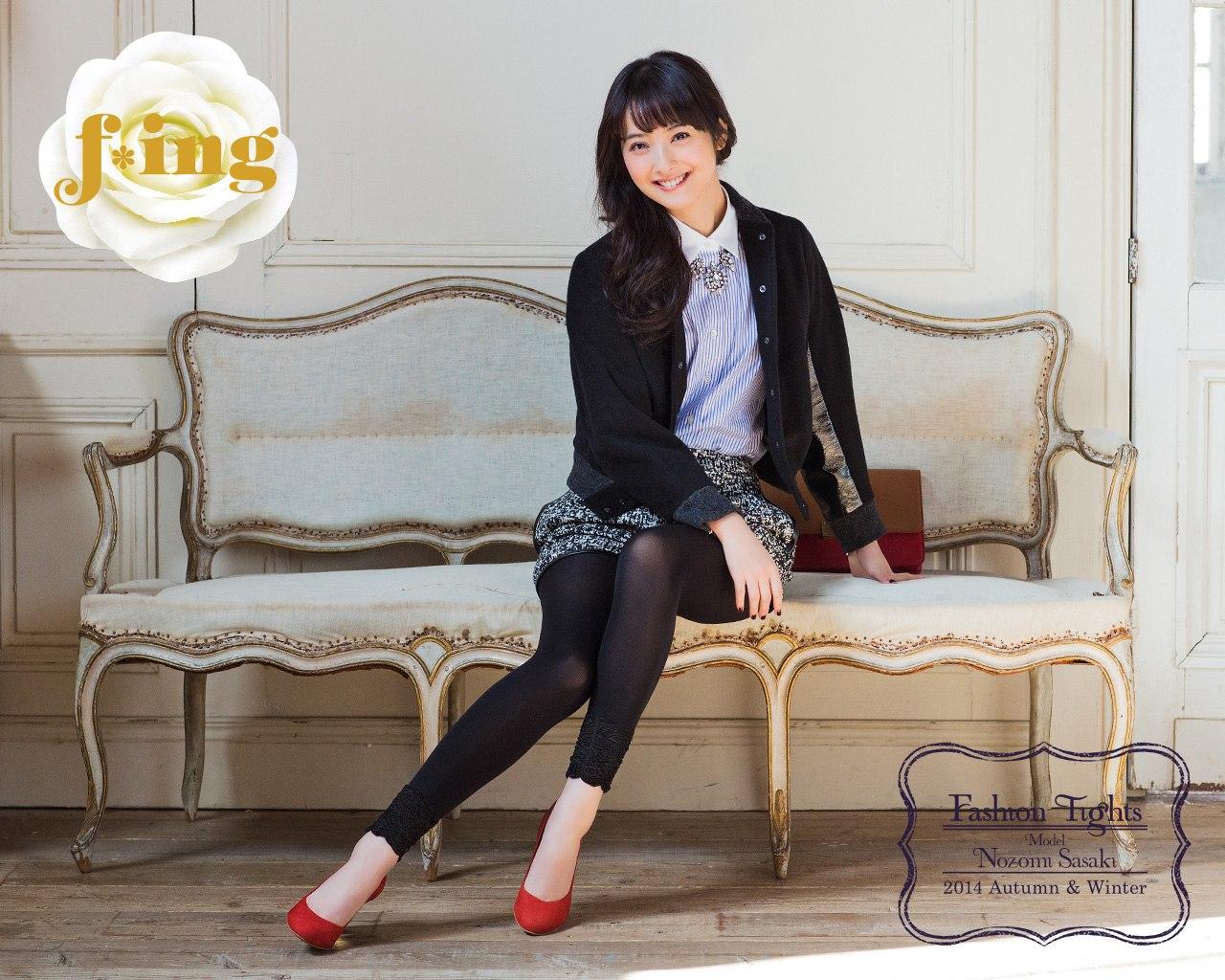 nozomi-sasaki-fing-wallpaper-6a
