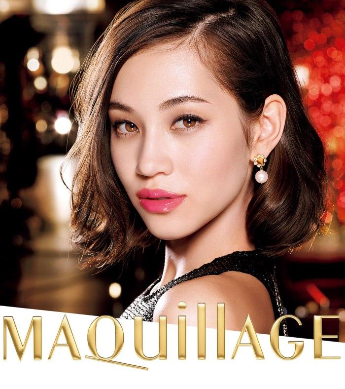 kiko-mizuhara-maquillage-2