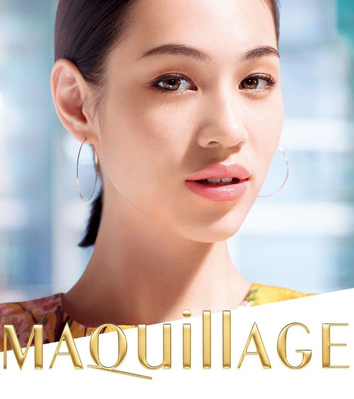 kiko-mizuhara-maquillage-4