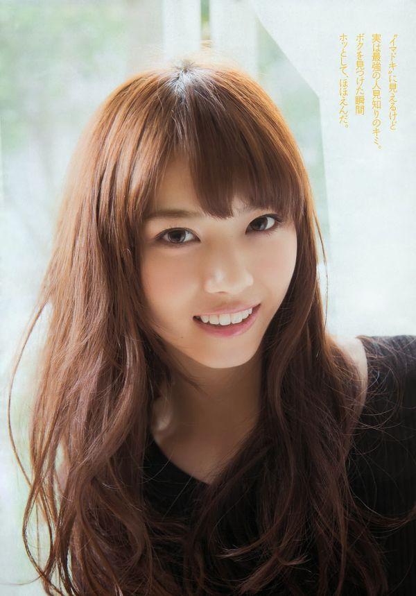 Nogizaka46 Nanase Nishino Hidamari no Koibito on WPB Magazine 003