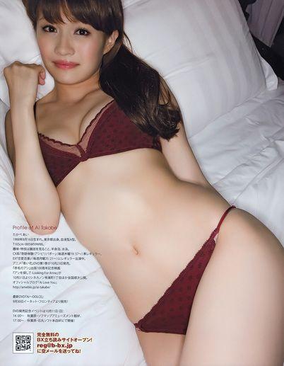 ai-takabe-11