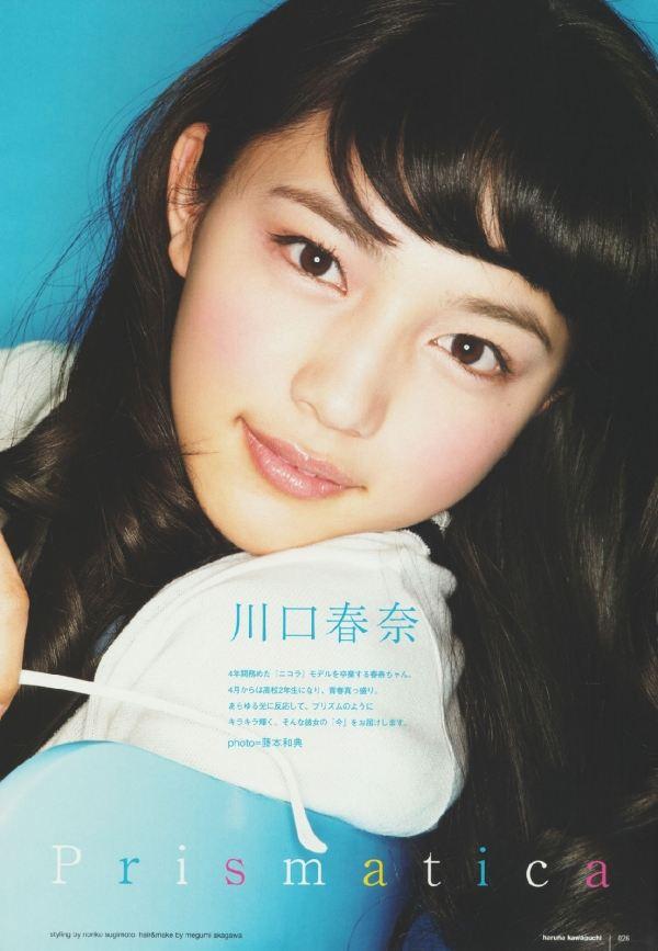 600full-haruna-kawaguchi (6)
