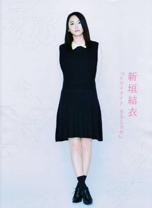 600full-yui-aragaki (14)