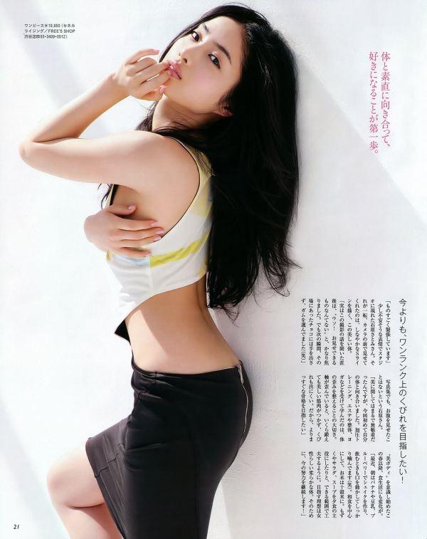 IshiharaSatomi_ANAN-2010.6.2-No.1710_003