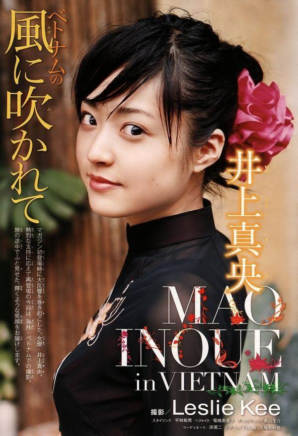 600full-mao-inoue (3)
