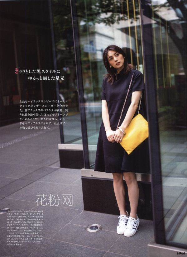 600full-sayo-aizawa