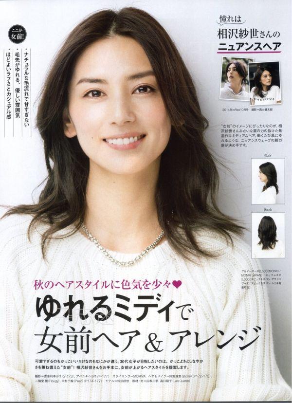 600full-sayo-aizawa__4_