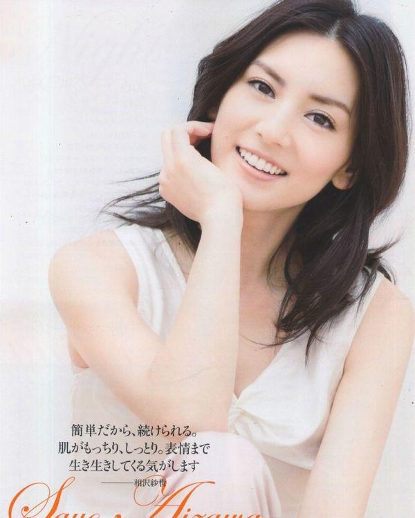 600full-sayo-aizawa__7_