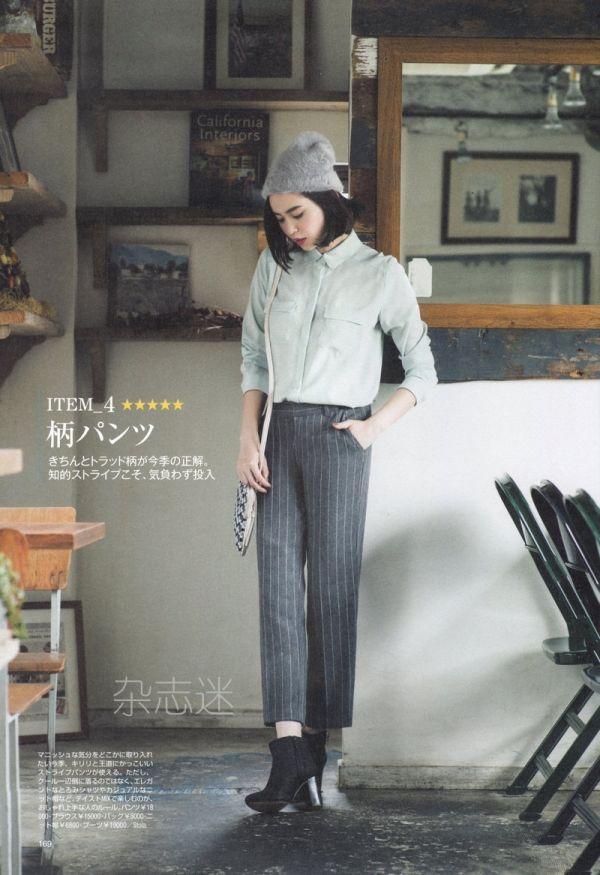 600full-yu-hirukawa (8)