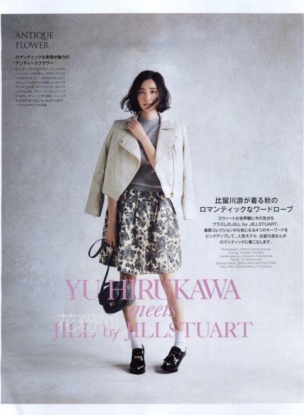 600full-yu-hirukawa