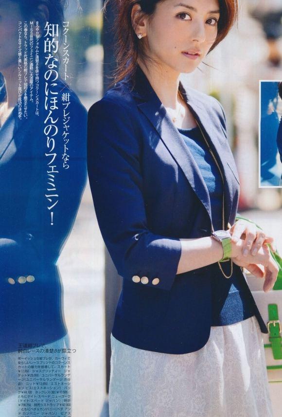 600full-sayo-aizawa (1)