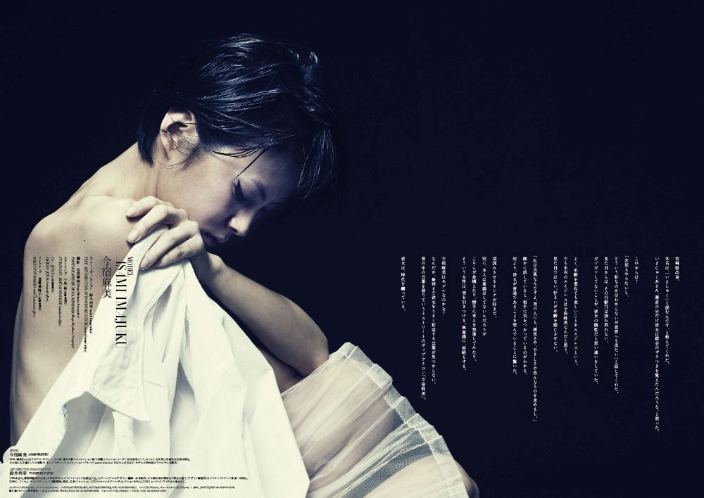 muga-miyahara-matou-portrait-asami-imajuku-001
