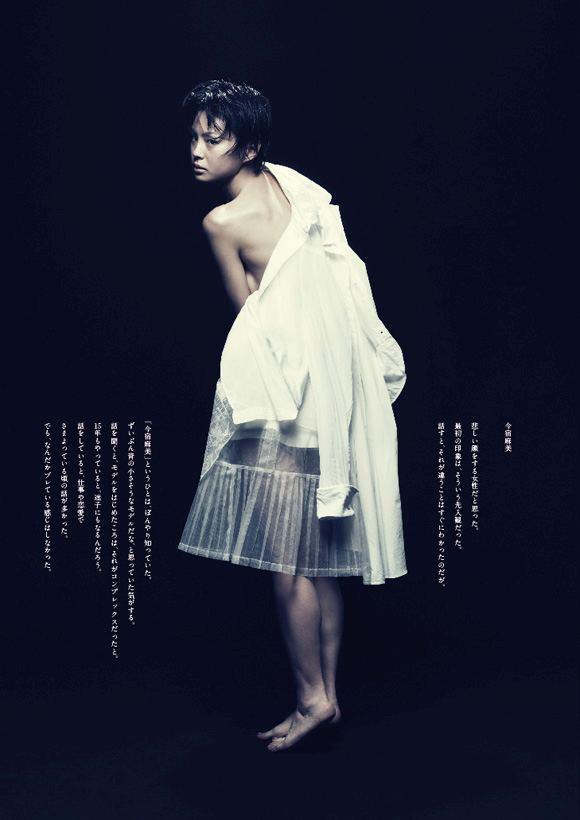 muga-miyahara-matou-portrait-asami-imajuku-002-a