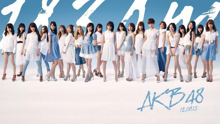 AKB48-akb48-fan-club-34351277-1920-1080