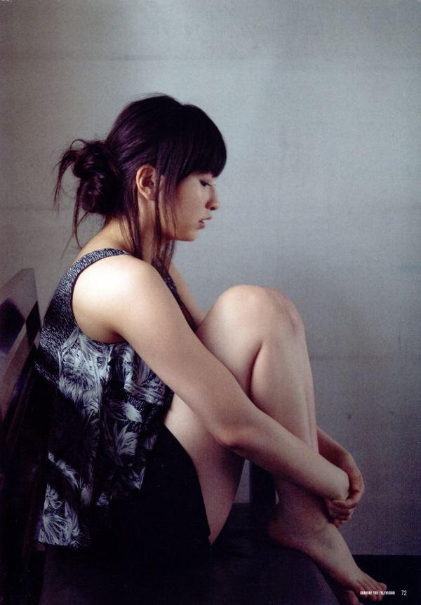 Magazine,_Uemura_Akari-480619