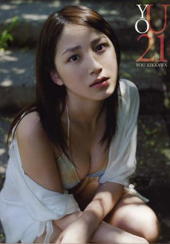You_Kikkawa_-_YOU21_Photobook_NEOBK-1484143