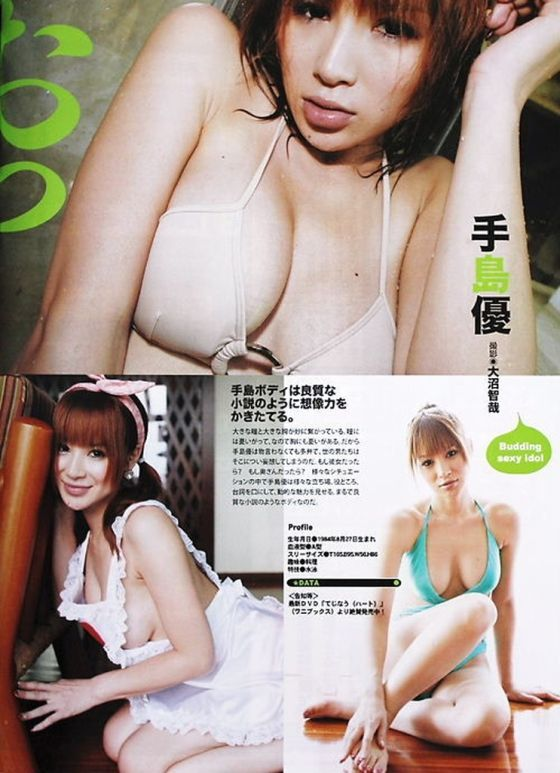 Yuu_Tejima_276