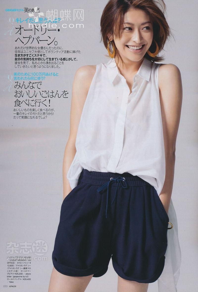 full-yu-yamada-1068335033