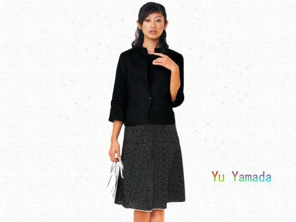yamada-yu-1725449095