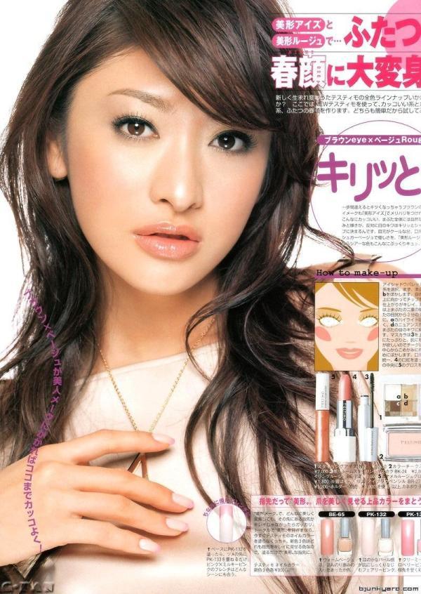 yu-yamada-1417278332