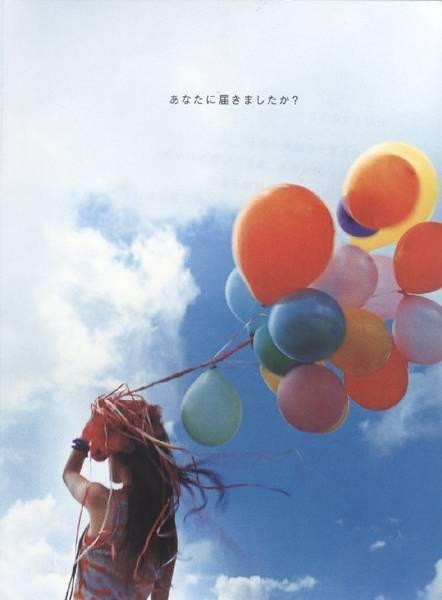 600full-ai-otsuka (11)