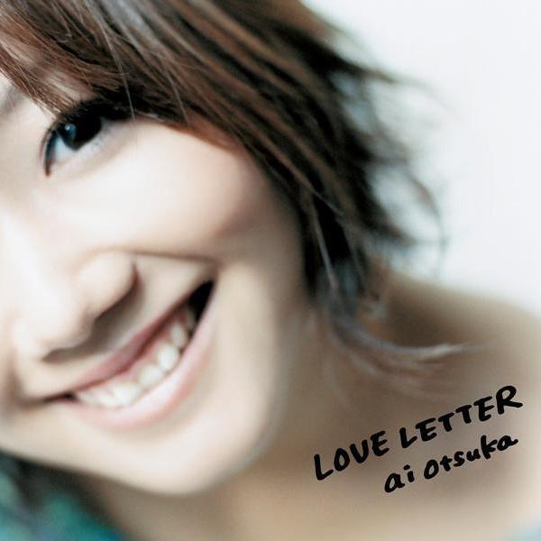 Ai_otsuka_love_letter_1