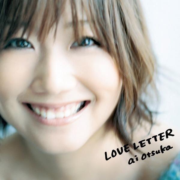Ai_otsuka_love_letter_2