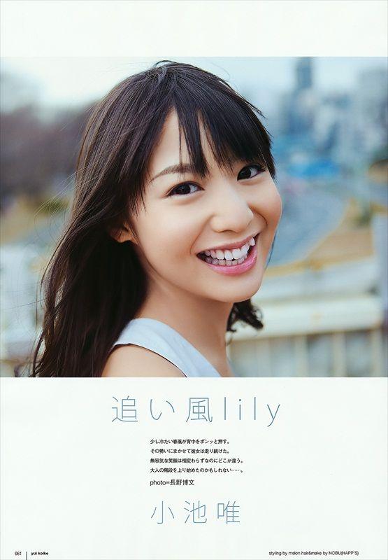 Yui_Koike_314