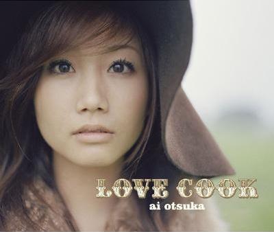 otsuka_ai_love_cook_picturebook