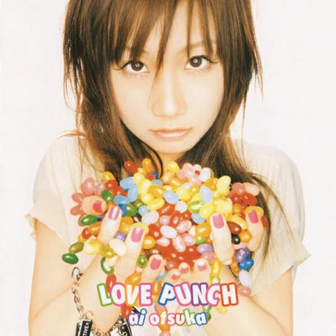 otsuka_love_punch
