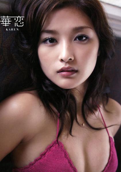 421px-ishikawa_rika_photobook_karen