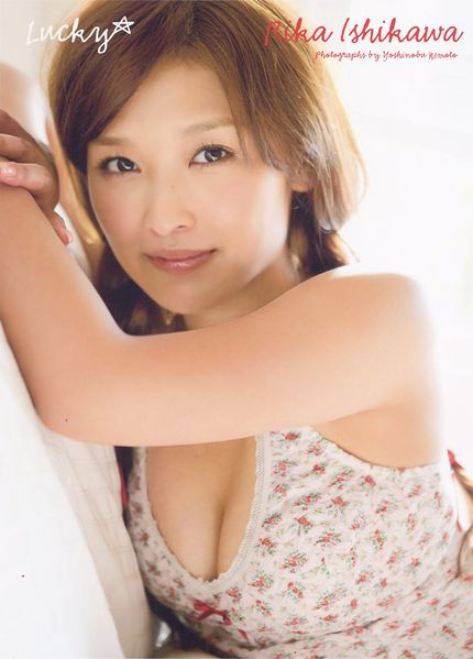 430px-ishikawa_rika_photobook_luckystar