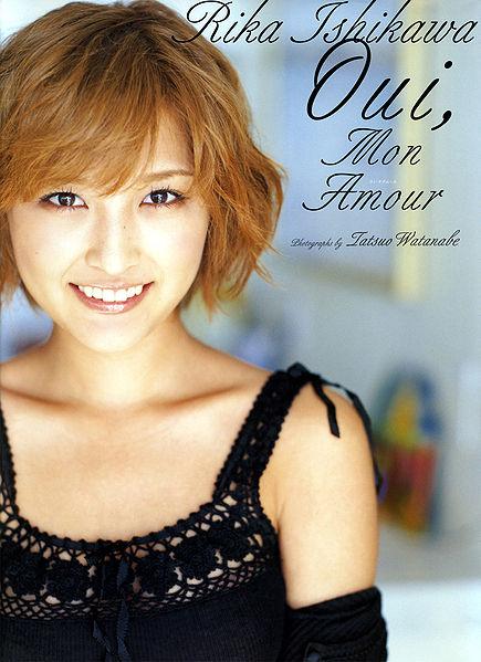 435px-ishikawa_rika_photobook_Ouimonamour