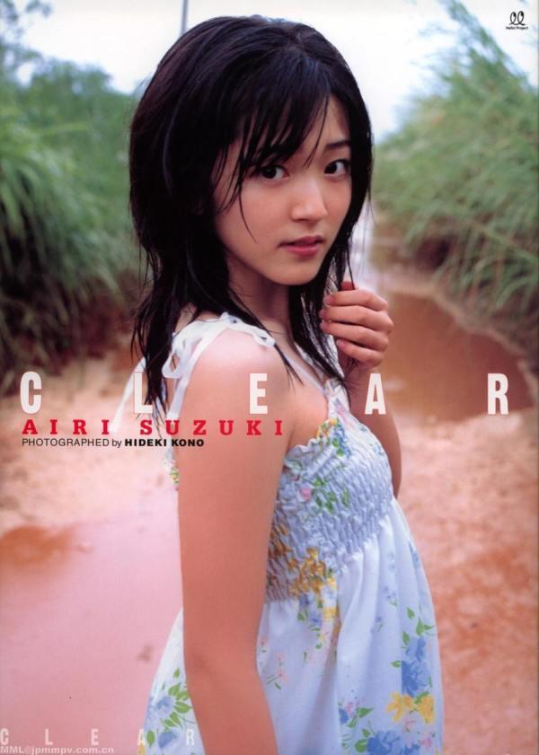 Suzuki_Airi_-_Clear