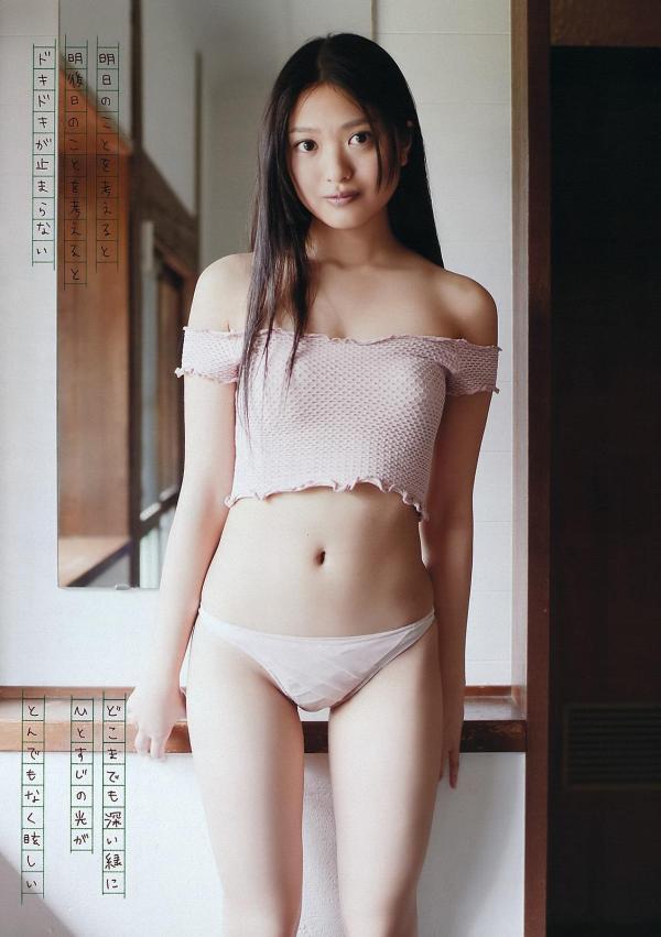 rie-kitahara-1753450581